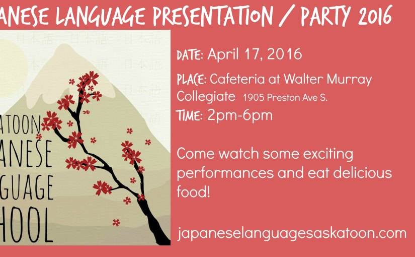 Japanese Language Presentation Day 2016